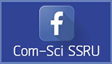 FB : สาขาวิทยาการคอมพิวเตอร์